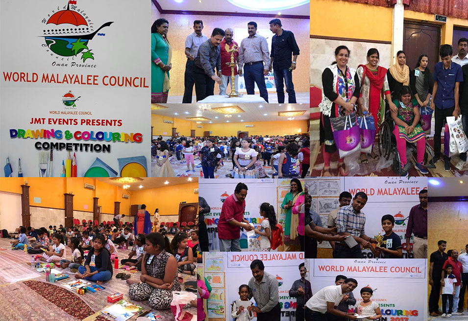 Wmc Drawing Coloring Competition World Malayalee Council